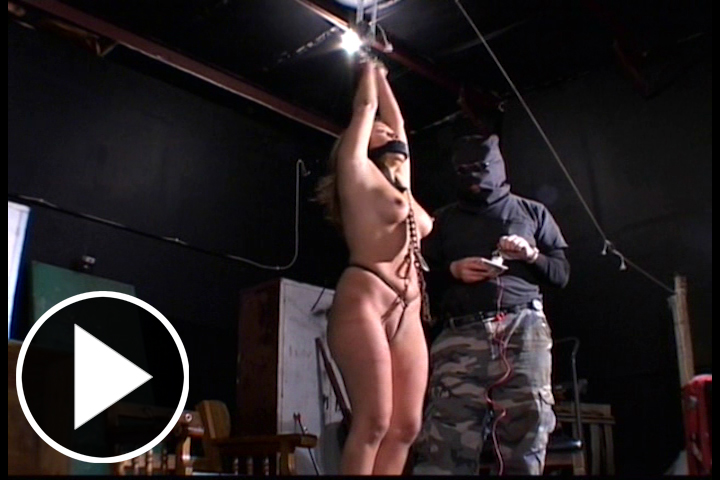 Premier productions video england bondage